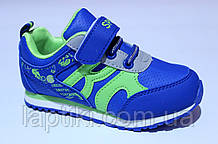 Яркие кроссовки для мальчиков- в наличии