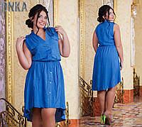 Штапельное платье ассиметричной длины, с застежкой на груди.