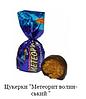 МЕТЕОРИТ ВОЛИНСЬКИЙ