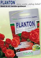 Комплексное минеральное удобрение для роз Planton (Плантон), 1кг