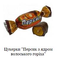 Персик з грецьким горіхом