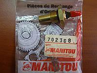 Датчик температуры двигателя 702388
