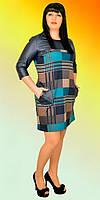 Платье из трикотажа-клетка и кож-зама