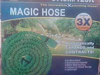 Растягивающийся садовый шланг Стрейч Хоз (XHOSE) 22.5метров