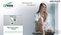 Заказать Металопластиковое Окно в Ирпене и регионе, с бесплатным замером и доставкой