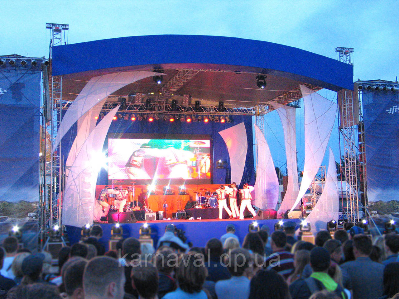 Оформлення культурної програми чемпіонату світу Yalta Grand Prix of the Sea 2010