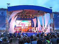 Оформление культурной программы чемпионата  мира  Yalta Grand Prix of Sea 2010, фото 1