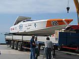 Оформлення культурної програми чемпіонату світу Yalta Grand Prix of the Sea 2010, фото 2