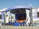 Оформлення культурної програми чемпіонату світу Yalta Grand Prix of the Sea 2010, фото 3