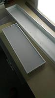 Корпус светильника Армстронг (растровый светильник) 1195*195 мм