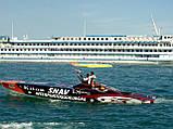 Оформлення культурної програми чемпіонату світу Yalta Grand Prix of the Sea 2010, фото 5
