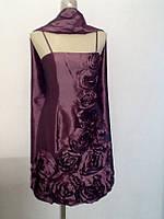 Платье женское летнее нарядное на бретелях с шарфом сиреневое легкое стильное модное яркое современное