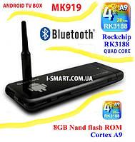 MK919 III 2014г Quad Core Android Box TV DDR3-2GB HDD-8GB+Bluetooth 1080P 3D+Внеш WiFi ант+НАСТ. I-SMART