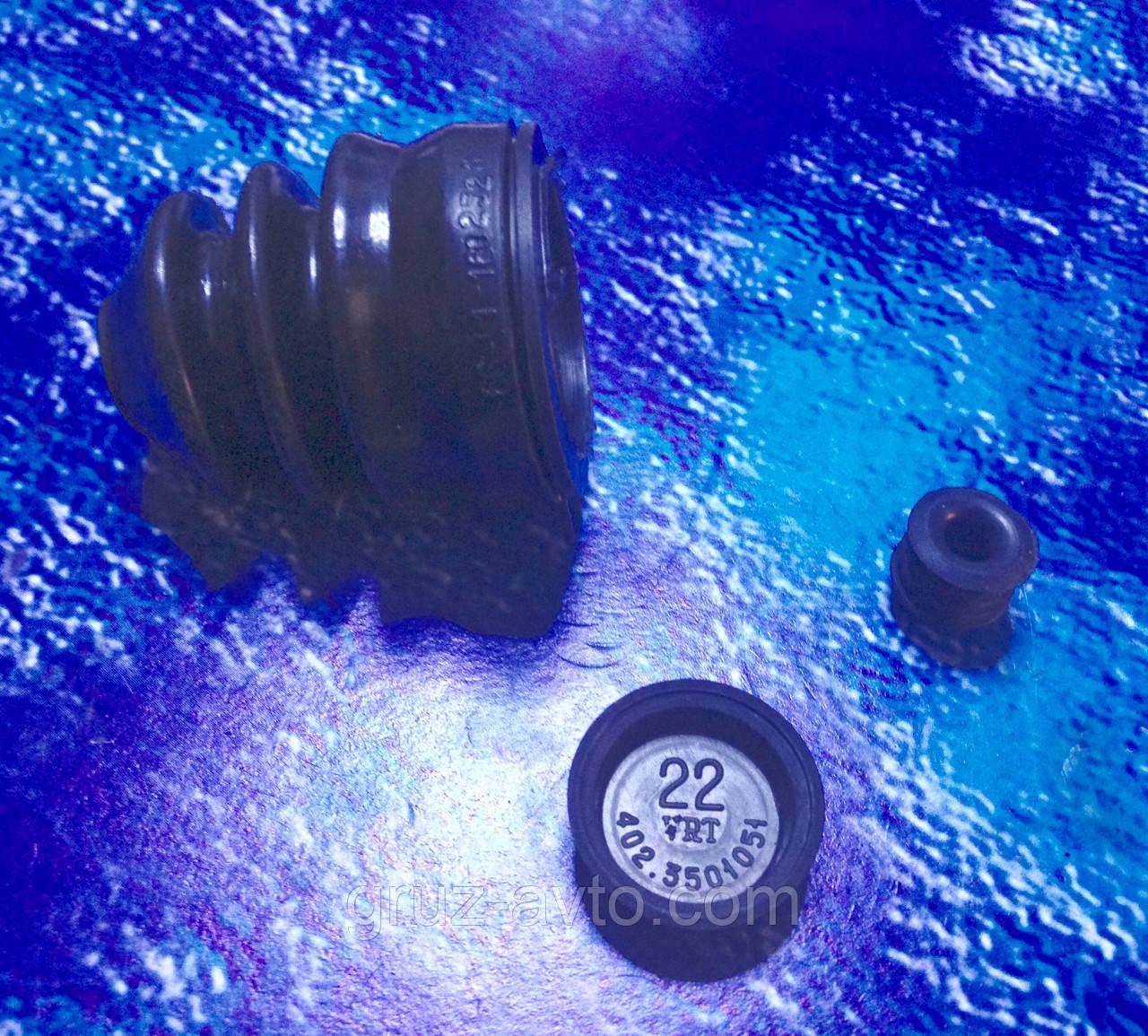 Ремкомплект робочого циліндра зчеплення ГАЗ-53/3307