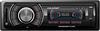 "Автомагнитола ""Celsior"" MP3/USB/SD/ISO/доп. разъем CSW-101 Beta (красная подсв.)"
