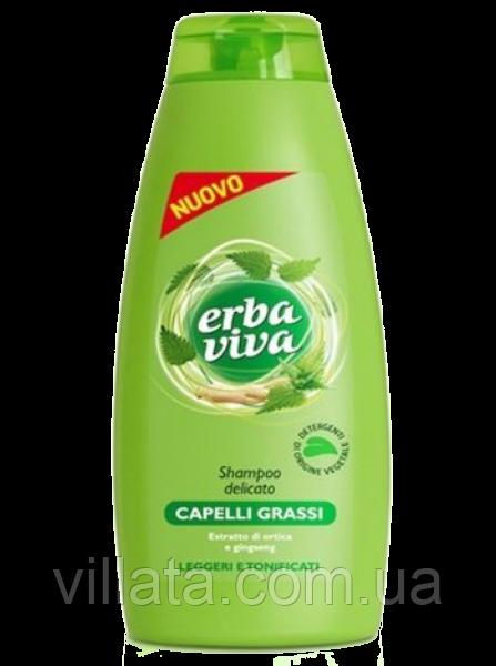 Растительный шампунь для жирныхволосErba Viva Capelli Grassi Италия Шампунь без sls