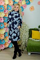 Пальто женское демисезон , фото 1