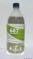 Растворитель 647 (без прикурсоров) 1л