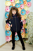 Курточка детская демисезон, фото 1