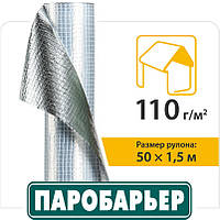 Пароизоляционная плёнка Паробарьер™ R110 (JUTA)