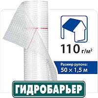 Подкровельная плёнка Гидробарьер™ Д110 (JUTA)