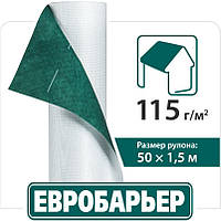 Супердиффузионная мембрана Евробарьер™ 115 JUTA 115 г/м2 (75м2)