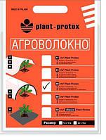 Агроволокно Plant-Protex 30 г/м2 белое (упаковка 1,6х10)