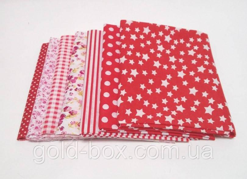 Ткань для пэчворка 50х50 в упаковке 7 шт