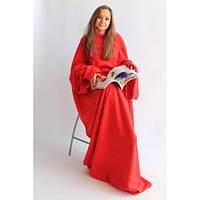 Плед-одеяло с рукавами Snuggie Blanket