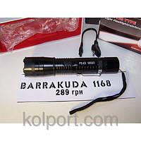 Электрошокер БАРАКУДА 1168 Police (модель 2014 года+зажим-клипса, русская инструкция+фонарик 1168 Barakuda)