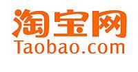 Выкуп с TaoBao
