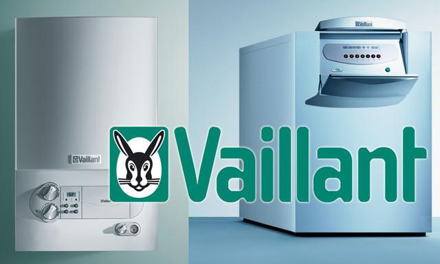 Газовые котлы Vaillant (Вайлант) - Германия