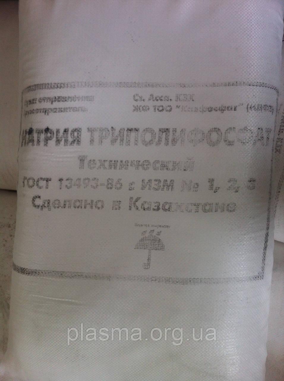 Триполифосфат натрия Казахстан