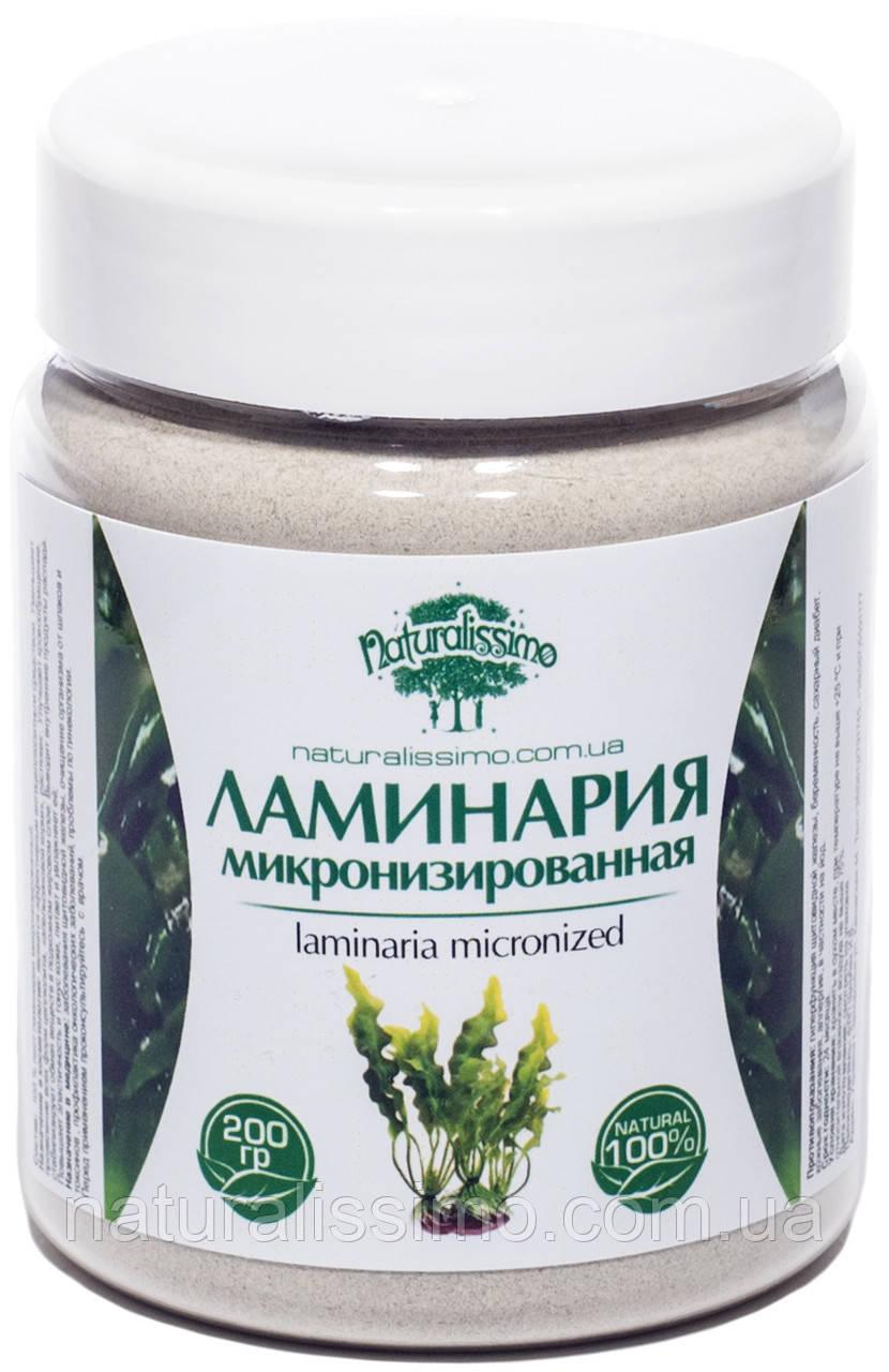 Ламинария микронизированная (порошок) 200 г