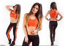 Спортивный костюм для Фитнеса , фото 2