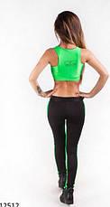 Спортивный костюм для Фитнеса , фото 3