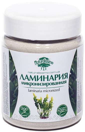 Ламинария микронизированная (пудра) 200 г