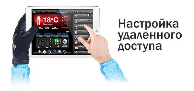 Настройка мобильного приложения Fibaro