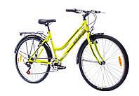 Велосипед Discovery 26 Prestige Woman 2016