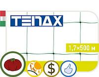 "Сетка шпалерная Tenax ""Ортинет"" зелёная (1.7х500м)"