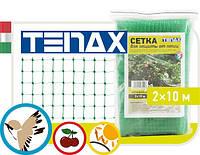 """Сетка для защиты урожая """"Ортофлекс"""" зелёная (2х10м) Tenax"""