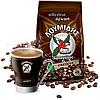 Кофе черный молотый LUMIDIS PAPAGALOS
