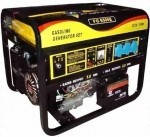 Бензиновый генератор (электростанция) Forte FG6500E (5,0 кВт-5,5 кВт, электрозапуск), фото 2