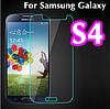 Защитное стекло на Samsung S4 i9500 противоударное