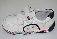 Кроссовки кожаные белые р. 25 - 16см TM B&G BG13А3-398W, фото 1