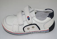 Кроссовки кожаные белые р.25, 29 TM B&G BG13А3-398W, фото 1