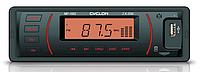 Магнитофон CYCLON 1002 оранжевый