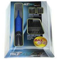 Триммер Multi Razor All in One для стрижки волос