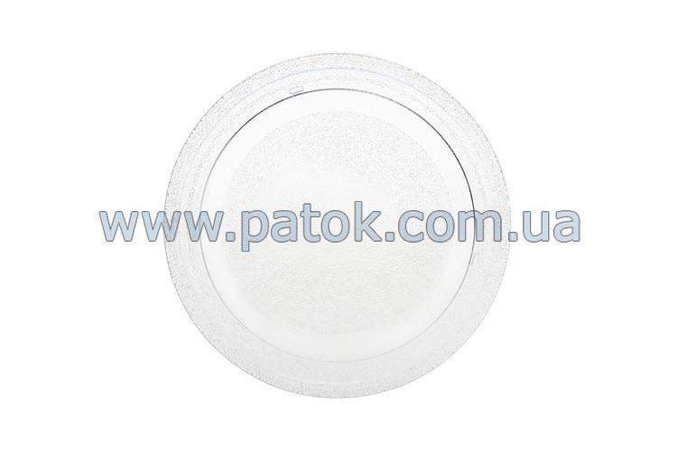 Тарелка для микроволновой печи D-245mm (универсальная)