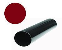 Труба водосточная PROFiL 130/100 красная 3 м